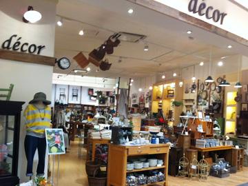 décor モゾワンダーシティ店(デコール)